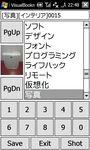 20100214224848.jpg