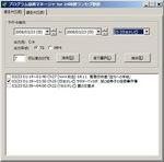 EpgRecMan_1.jpg