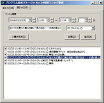 EpgRecMan_2.jpg